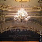 Broadway - Chicago